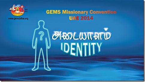 GEMS UAE Meetings 2014