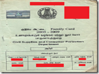 Duplicate Ration Card in Tamil Nadu