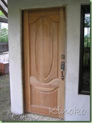 My House0183