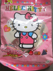 hello kitty hard candies, 240baon