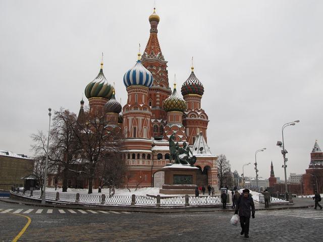 Москва 127