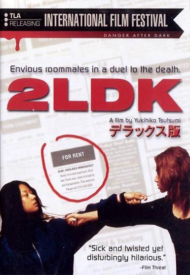 2LDK-poster