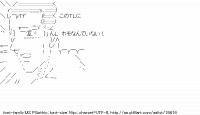TwitAA 2013-11-20 11:46:27