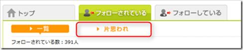 2013-03-22_20h05_10