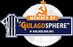 member gulogosphere 250