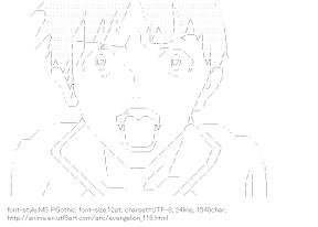 [AA]Ikari Shinji (Evangelion)