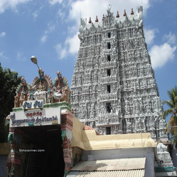 Tour of Indian Temple