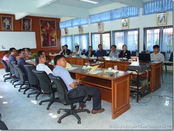 สำนักงานเกษตรจังหวัดมุกดาหาร นำเสนอผลการดำเนินงานโครงการคลินิกเกษตรฯ ครั้งที่ 1/2555