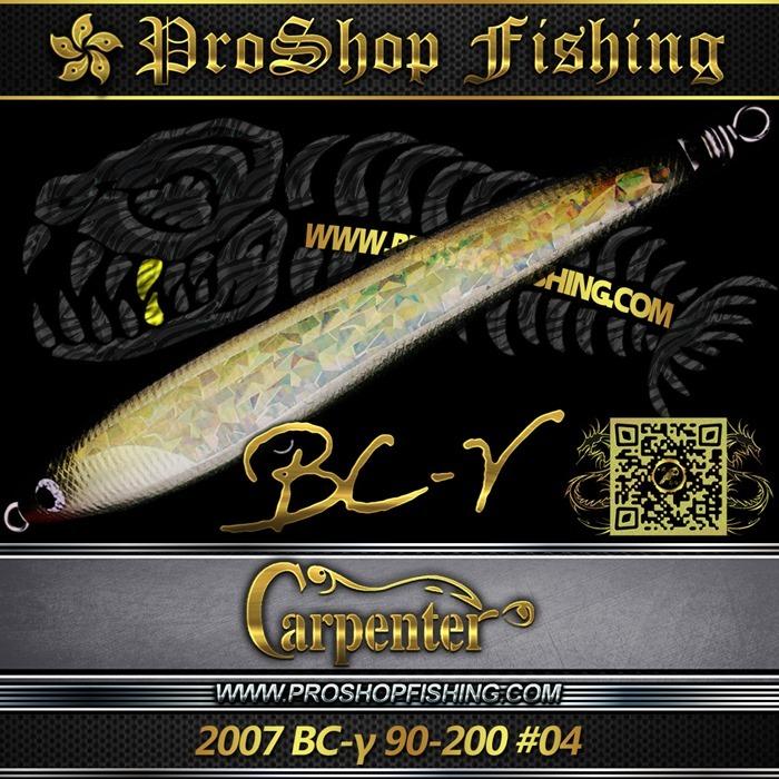 carpenter 2007 BC-γ 90-200 #04.5