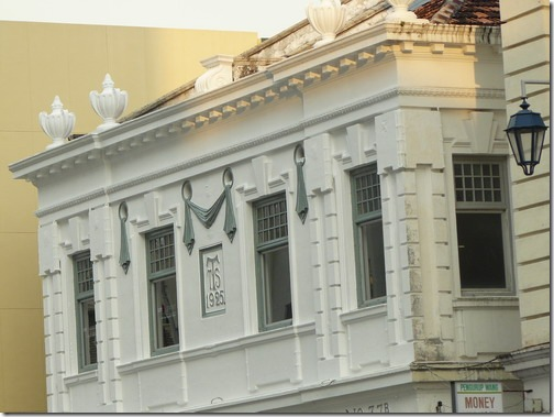 TTS Building (Thio Thiaw Siat) at www.penang365.com