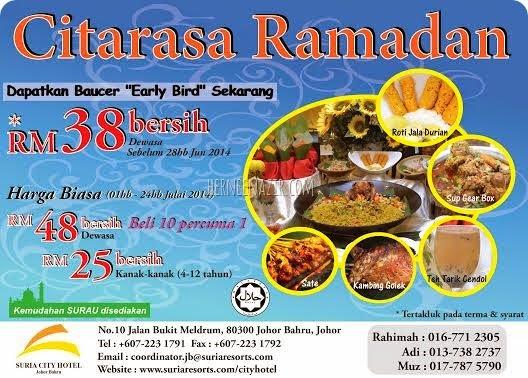 buffet ramadhan suria hotel