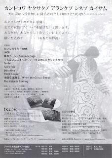 20120829shizurin-03.jpg