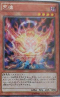 300px-Aratama-SHSP-JP-OP