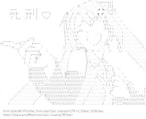 [AA]Hatsune Miku Anger (VOCALOID)