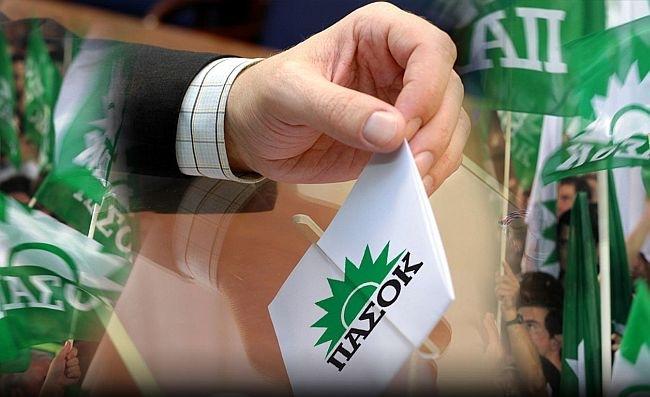 Στοιχεία για νοθεία και φοροδιαφυγή στις εκλογές του ΠΑΣΟΚ – Π. Κουκουλόπουλος: Μόνο 450.000 ψήφισαν τον Γιώργο Παπανδρέου το 2004