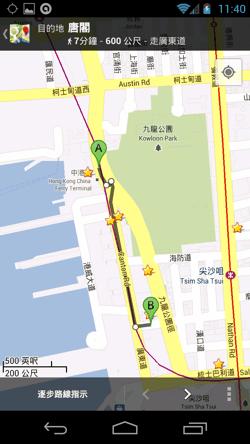 Hong Kong Android-06