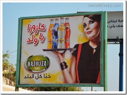 kazouza (2)