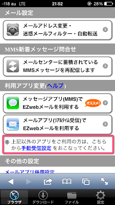 20131105_4.png