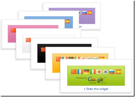 google_translate_flags_stack1