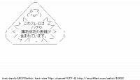 TwitAA 2015-12-16 14:27:52