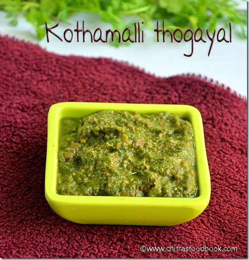 coriander leaves thogayal