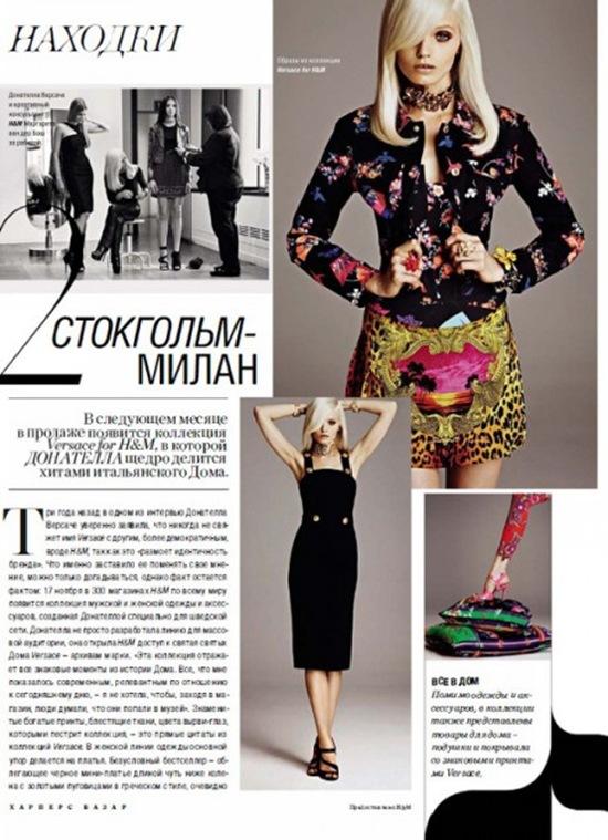 versace-x-hm-vogue-russia-04-e1317136371639