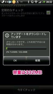 20120927164850.jpg