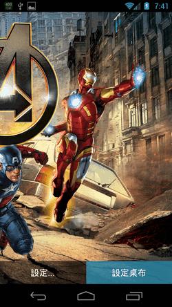 The Avengers Live Wallpaper-10