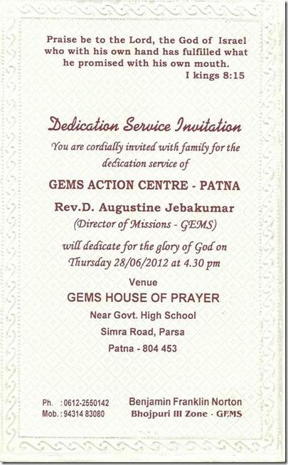 Gems Action Centre Patna Dedication Service Gospel Echoing