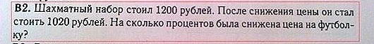 8066710-R3L8T8D-600-z15