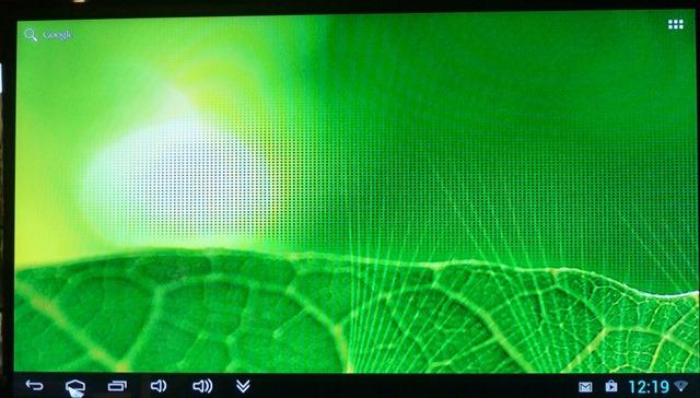 UG007HomeScreen