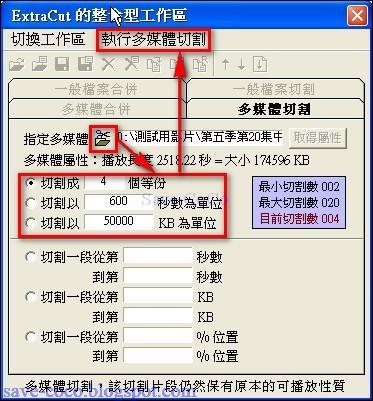 ExtraCut_006.jpg