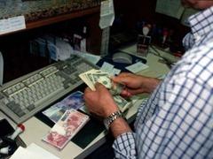 lavoro-banca-estate-2011