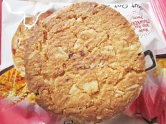 julie's oat and strawberry cookie, 240baon