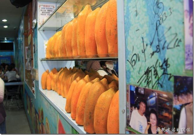 台南-裕成水果店。這個櫃子內擺滿的木瓜,好不壯觀,這應該是書櫃吧!