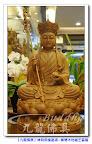 【地獄不空,誓不成佛】地藏王菩薩、幽冥教主。一尺三梢楠木精雕@台北板橋九龍佛具