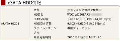 20121003_2.png
