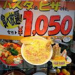 pasta & pizza in Harajuku in Harajuku, Tokyo, Japan