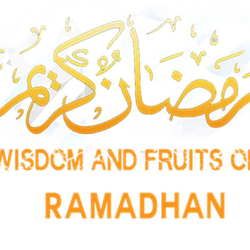 Wisdom and Fruits of Fasting (Siyam)