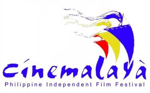 Cinemalaya Logo