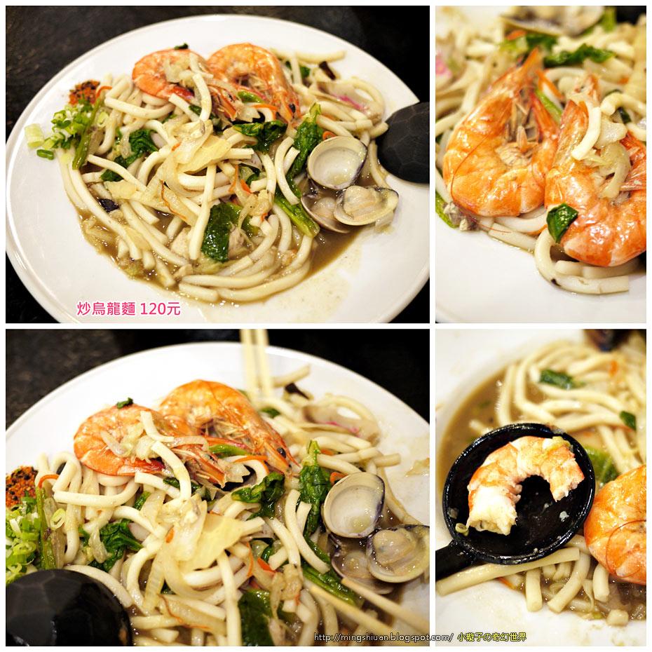 20120712_food04.jpg