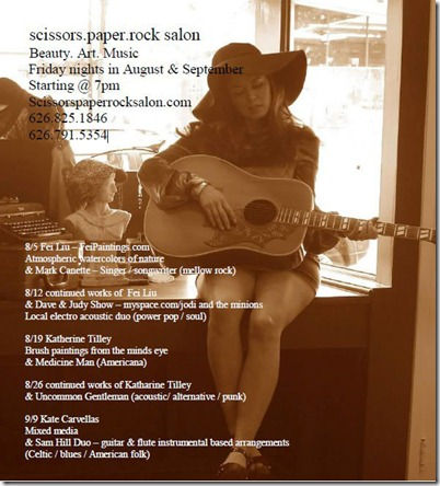 Scissors Paper Rock Invitation