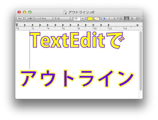 TextEdit_Outline_002.jpg