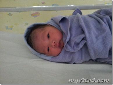 KPJ Damansara myvitrd dillahirkan