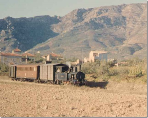 TrainCol (18)