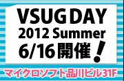 VSUGDAY_2012_Summer_120×180.png