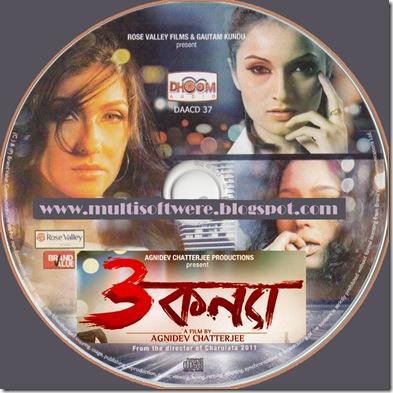 3 Kanya (2012)