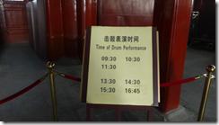 螢幕截圖 2014-03-29 16.55.39