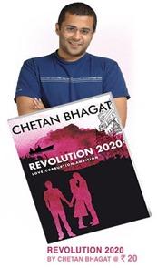 revolution2020RT_01