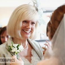 Wokefield-Park-Wedding-Photography-LJPhoto-MCN-(114).jpg
